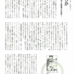 mystery magazine