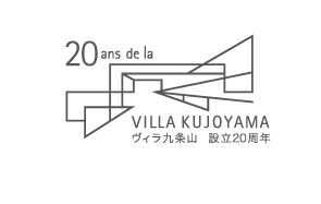 Villa-kujoyama-20ans-Logo
