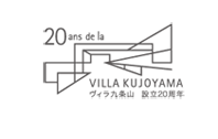 VillaKu-20ans-Logo